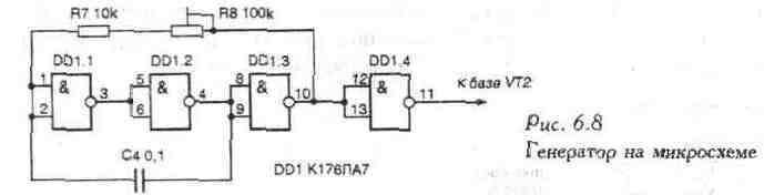 Частоту генератора можно