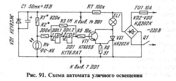резистор R3 с выхода элемента