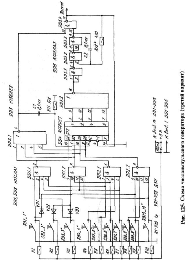 конденсаторы К50-6, КМ-6.