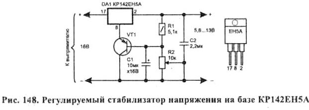 Схемы стабилизаторов на микросхемах фото 391