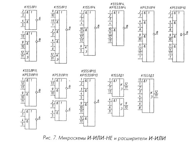 8 (а) приведена схема элемента