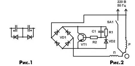 Плавный пуск однофазного асинхронного двигателя схема