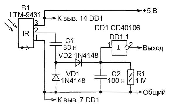 Схема простого ИК приёмника