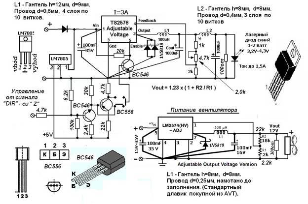 схема драйвер лазерного диода
