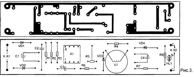 Dt 5806 схема - Мультиметр
