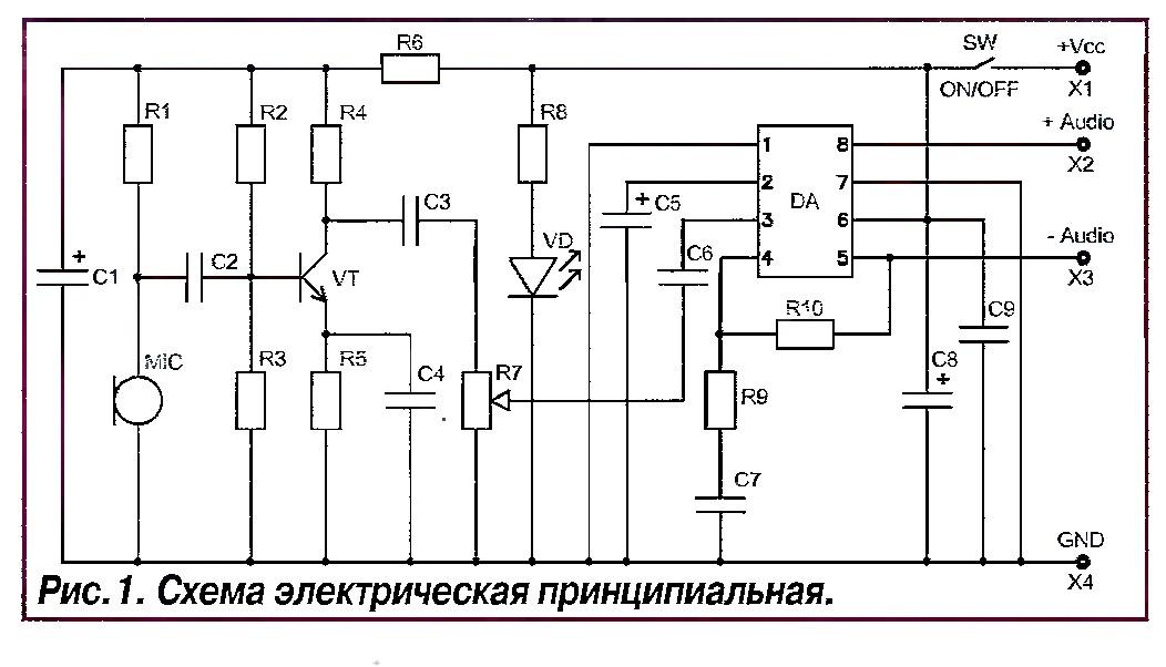 Схема электронного стетоскопа