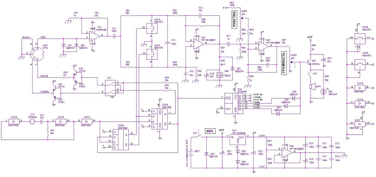Схема металлоискателя с дискриминацией металлов своими руками