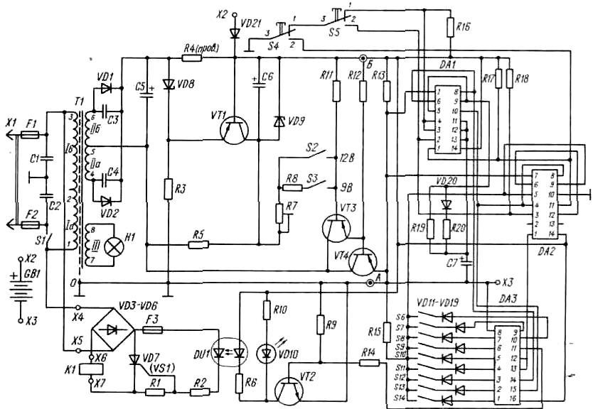 Принципиальная схема быстроперестраиваемого сторожевого устройства.