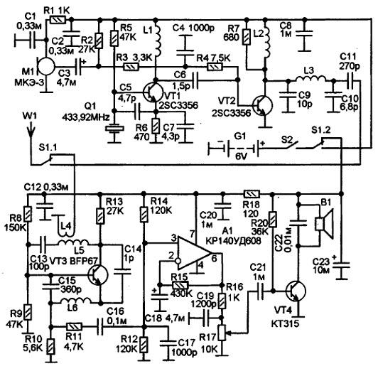 На транзисторе VT3 выполнен