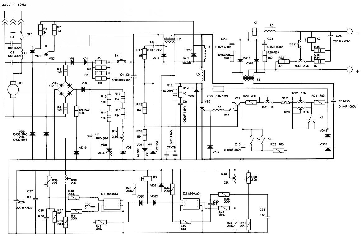Инверсионный сварочный аппарат схема