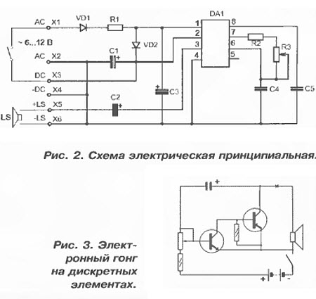 КТ361 и электролитическом