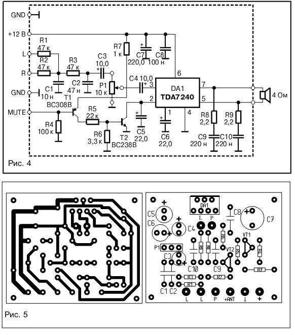 Корпус микросхемы TDA7240