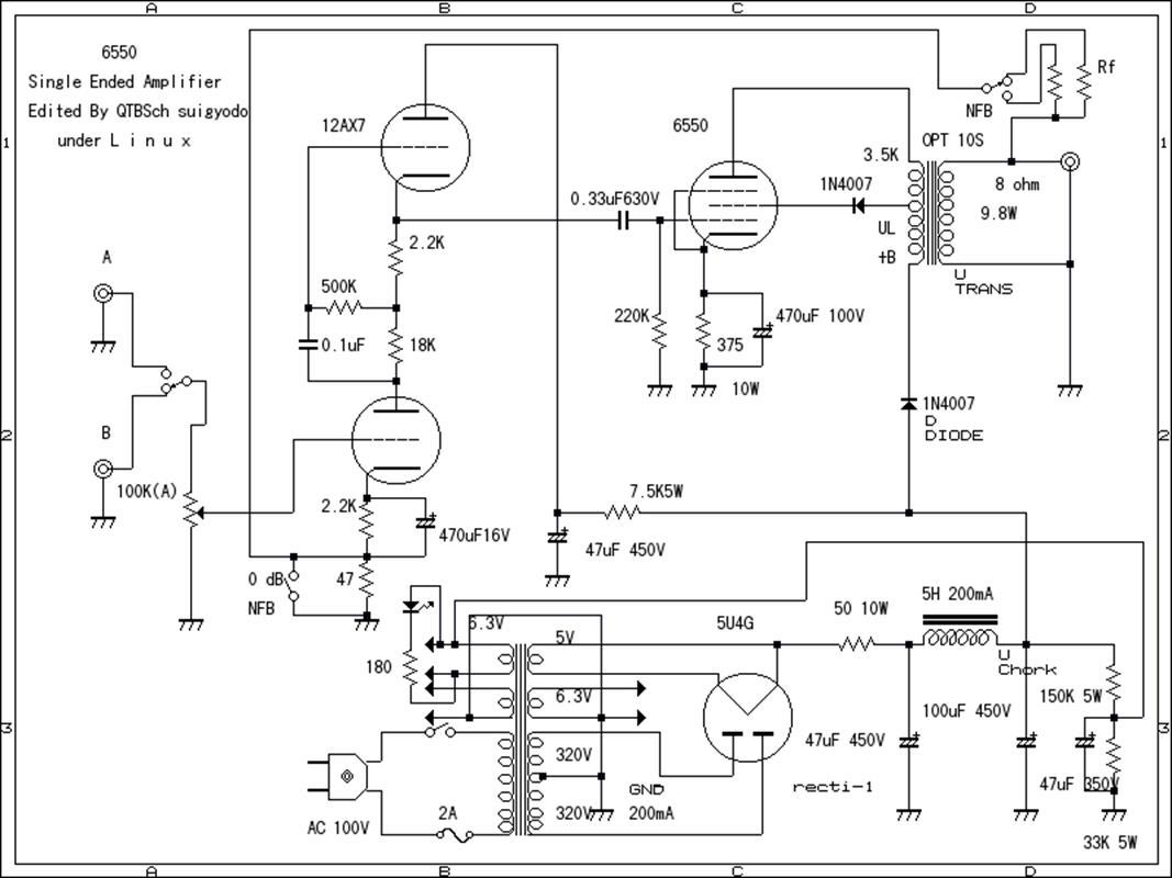 Схема усилителя на 6550