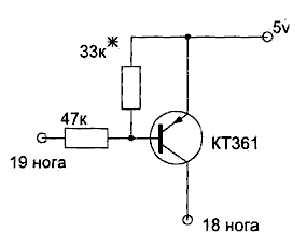Samsung cs-2139tr схема